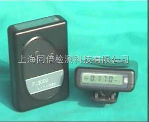 中辐 FJ3200 射线辐射仪