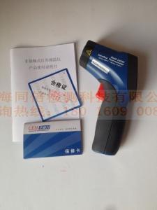 DT-8861 CEM华盛昌双激光红外线测温仪
