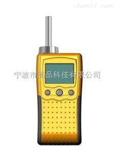 NGP8-H2S 便携式硫化氢检测仪
