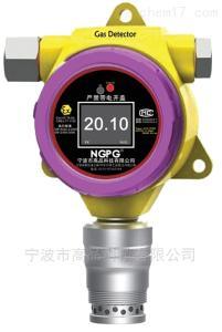 NGP5-N2 固定在线式氮气检测仪