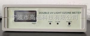 NGP8-O3 高浓度臭氧检测仪,紫外臭氧检测仪