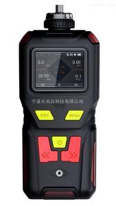 NGP40-SO2 便携式可记录二氧化硫检测*