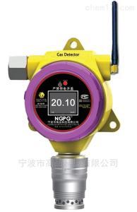 NGP5-SO2F2-W 固定无线式硫酸氟检测仪