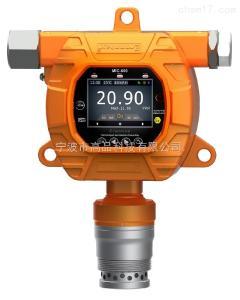 NGP50-500 固定式多功能氮氧化物检测仪