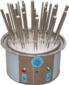 C-30 廠家供應C-30孔不銹鋼玻璃儀器氣流烘干器
