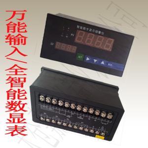 JBTA-2000 智能數字顯示儀表/數顯表