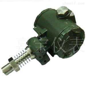JBGYG系列 高温压力变送器/蒸汽专用压力变送器