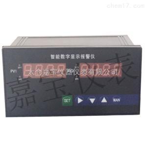 JBTA-3000 雙回路壓力溫度液位顯示控制儀/可帶485通訊/數顯表