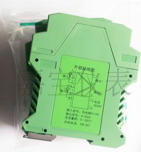 JBA-1300 導軌式智能溫度變送器/PT100/4-20ma