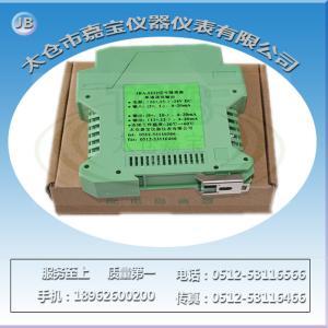 JBA直流智能信號隔離器/4-20MA/24V饋電