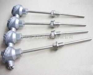 WZP-231 插入式一体化温度变送器/铠装热电阻温度/管道专用