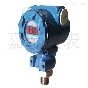 JBYG 扩散硅压力变送器/水压专用压力变送器/压力传感器