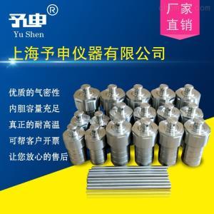 KH-200ml水热合成反应釜