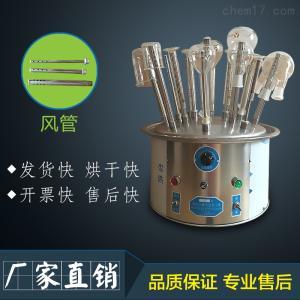 KQ-C12孔 上海予申C12玻璃仪器气流烘干器