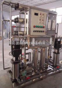 青岛水处理公司,青岛水处理设备