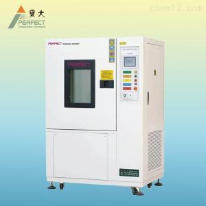 恒温恒湿实验室设计,小型恒温恒湿试验箱订制宝大仪器