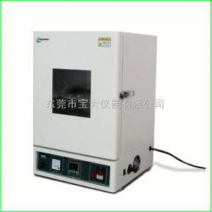 高温500度烘箱 高温烘箱 东莞烘箱生产厂家