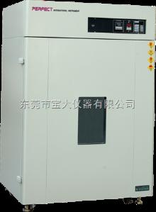 PT-2011 高温精密烘箱