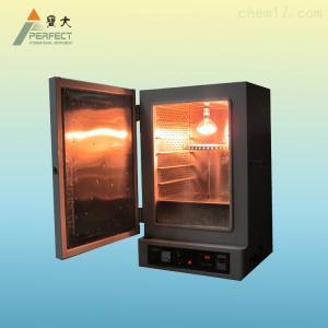 200°C紫外老化箱,东莞耐黄变试验机厂家宝大仪器