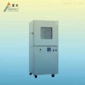 PT-2012 高精度可加热真空烘箱,广东烘箱厂家宝大仪器