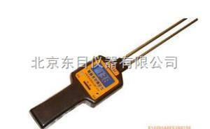 NMSC-5F 水分測定儀