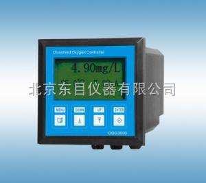 SJ3-DOG3000 工業溶氧儀