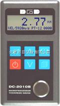 WJ1-DC-2010B 超聲波測厚儀