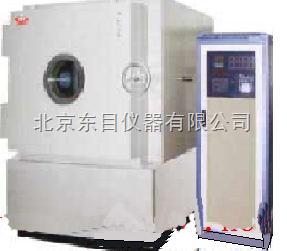 SY11-JH50-SYT 高低温低气压试验箱