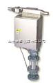 WJ11-SHZ9-S-TRON 圓管式金屬探測儀