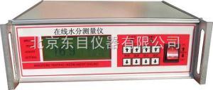 SJ15-HYD-ZS 在线水分仪测定仪
