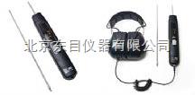 HM-TMST3 電子聽診器
