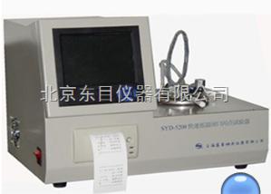 FMYD-5208 快速低温闭口闪点试验器