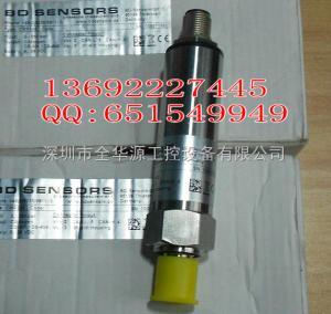 CMP335 德国BD SENSORS压力变送器 压力传感器
