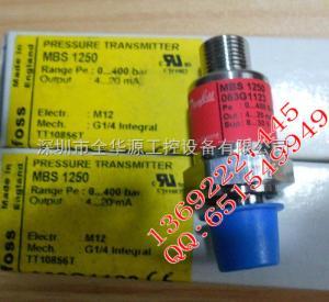 MBS1250 063G1123 Danfoss丹佛斯压力变送器