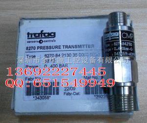 8270.84.2130 0-400bar瑞士TRAFAG压力变送器