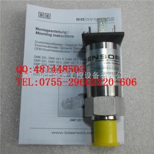 P176-3503-0-C-5-070 P176-3503-0-C-5-070 德国BD SENSORS压力变送器