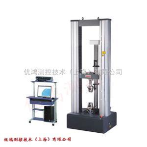 塑料管材*试验机