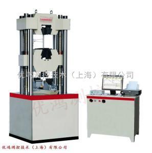 液压*材料试验仪器