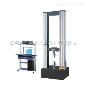 碳纖維抗拉強度測試儀