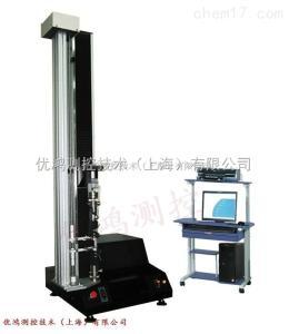 球磨铸铁拉伸强度试验机