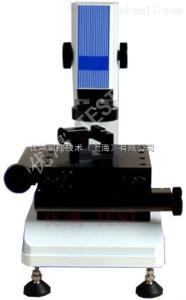 沖擊試樣斷面纖維率分析測驗儀