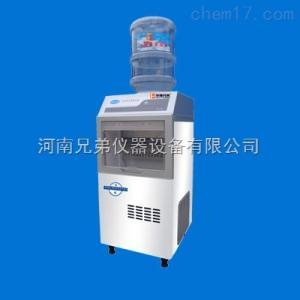 IB50C桶装水制冰机,23公斤桶装水方块制冰机