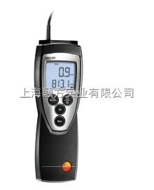 testo 425 testo 425 - 熱敏風速儀,固定連接熱敏風速探頭