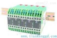 KRWP8000系列 導軌式信號隔離器、配電器、溫度變送器