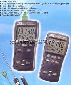 TES-1314 臺灣泰仕雙顯溫度計