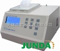 CJ-HLC300 CJ-HLC300落塵測試儀,顆粒計數器