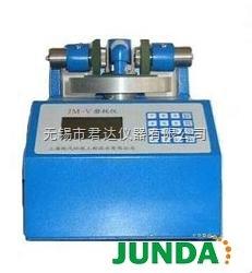 产JM-Ⅳ磨耗仪, 磨耗试验机