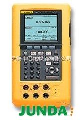 福禄克 Fluke 741B过程认证校准器