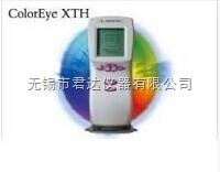 爱色丽 X-Rite ColorEye XTH分光光度仪