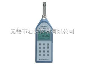 HS6298B 噪声频谱分析仪